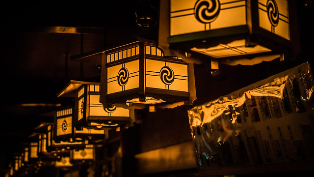 20151201_02_Japanese temple lanterns