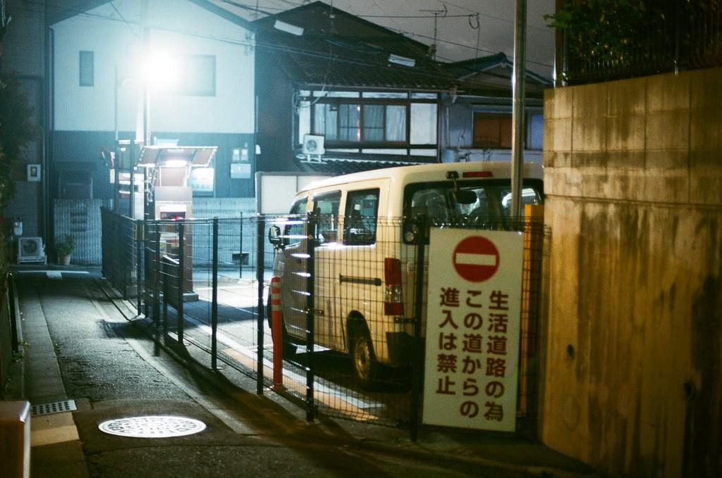 清水寺 京都 Kyoto 2015/09/25 回到清水寺附近住的地方拍照。  Nikon FM2 Nikon AI Nikkor 50mm f/1.4S AGFA VISTAPlus ISO400 0952-0022 Photo by Toomore