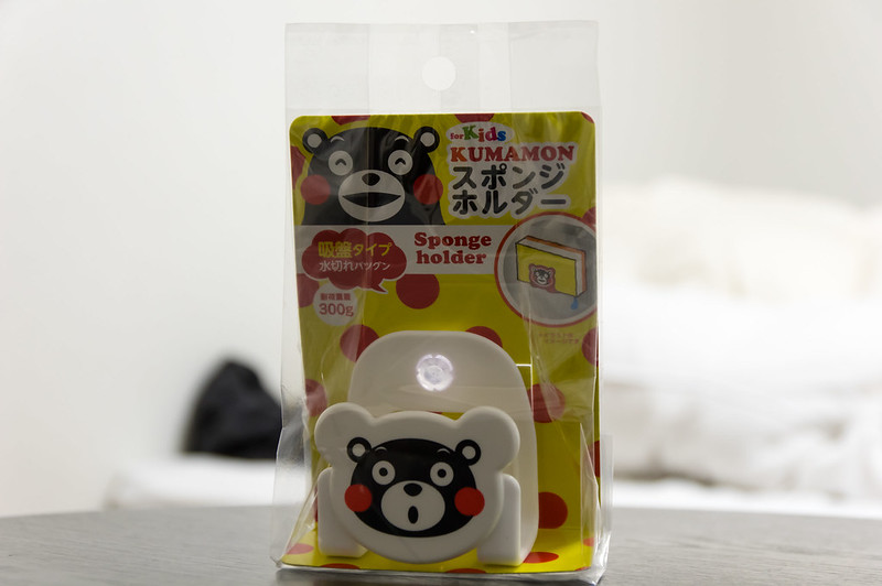 kumamon sponge holder