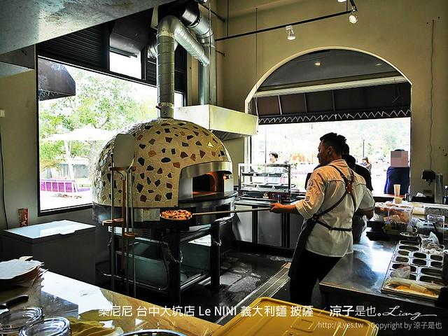 樂尼尼 台中大坑店 Le NINI 義大利麵 披薩 2