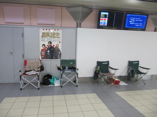 中山競馬場の場所取り椅子