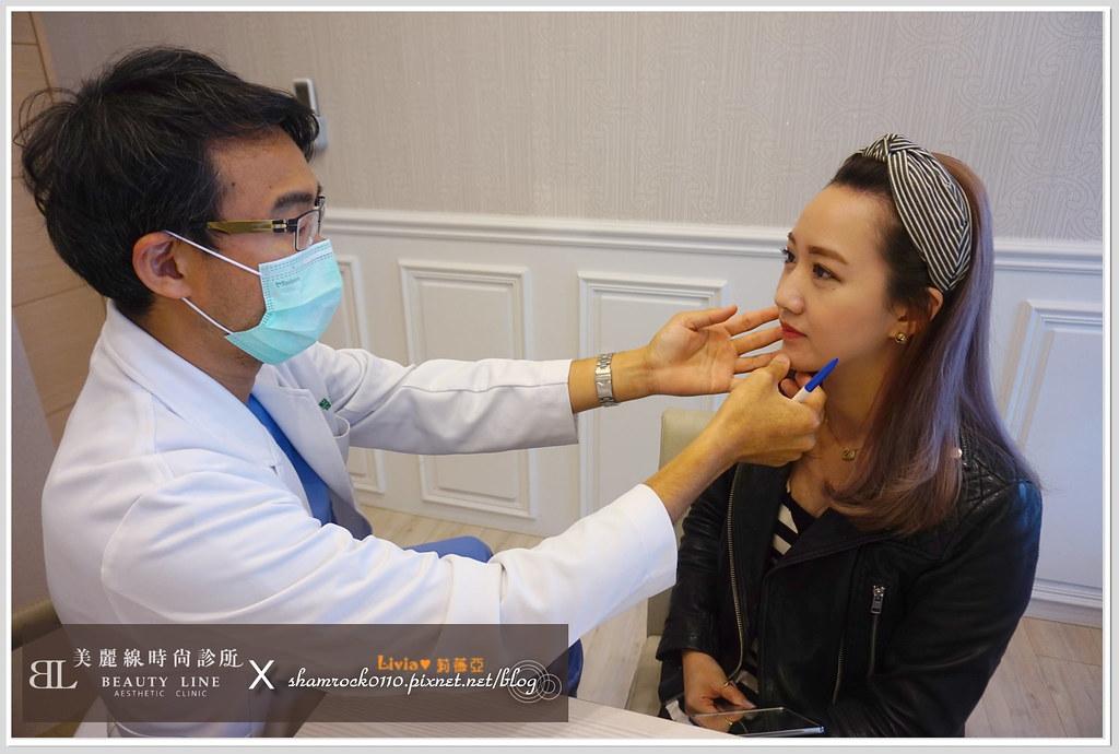 美麗線時尚醫美診所 - 玻尿酸+肉毒05