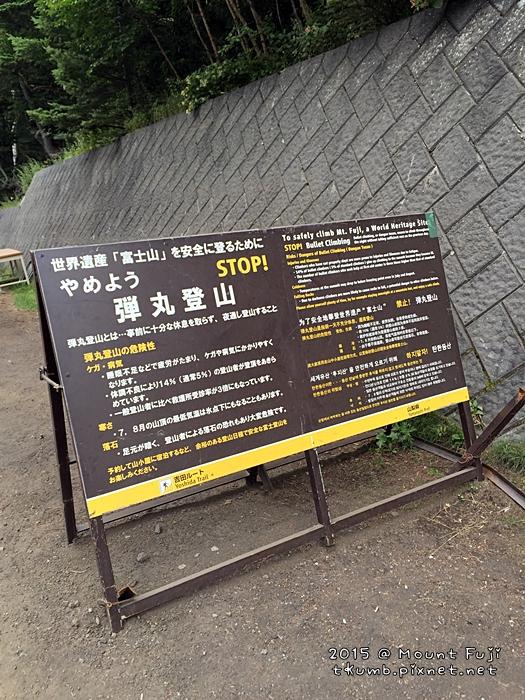 2015-08-06 11.37.37.JPG