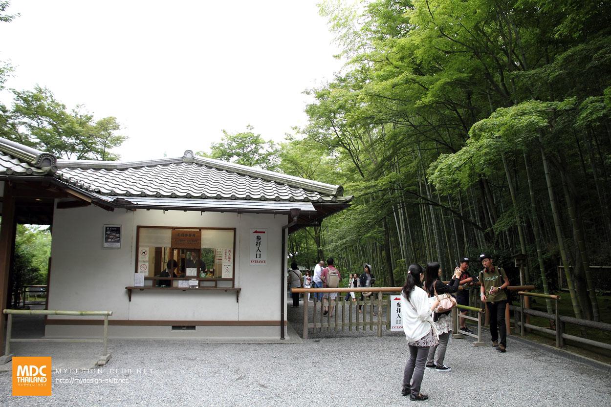 MDC-Japan2015-1195