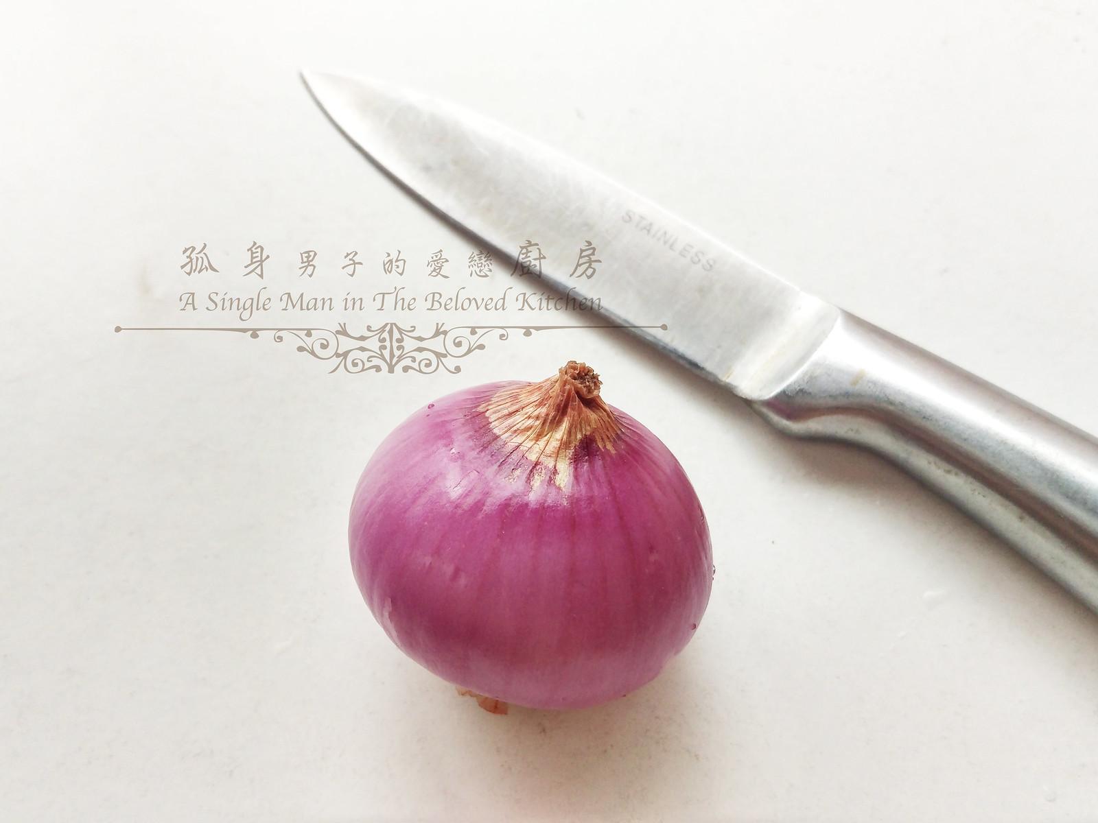 孤身廚房-毛蔥頭——加外掛版的洋蔥+紅蔥頭!超好用!5