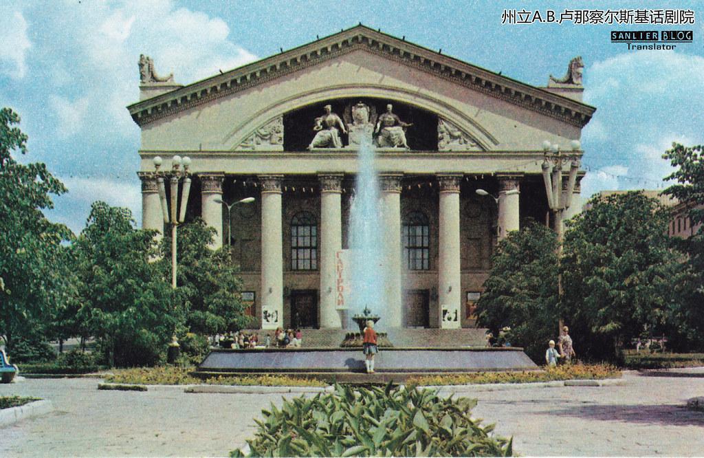 1970-1980年代卡卢加60