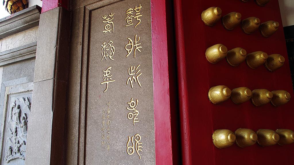 K-01新竹宮廟