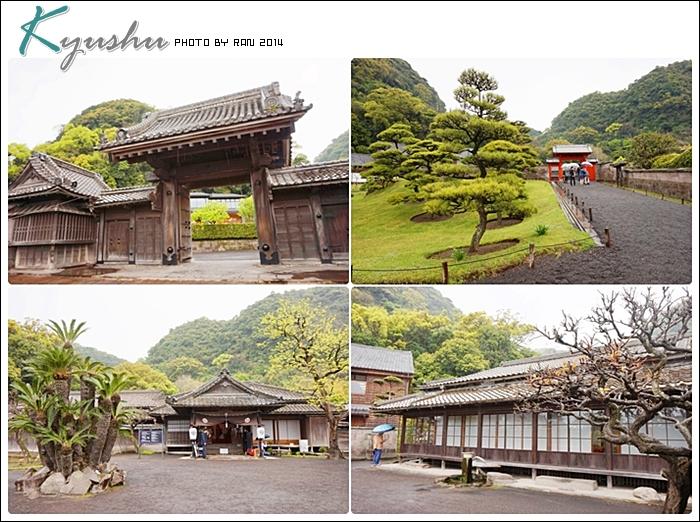 kyushu20140329004
