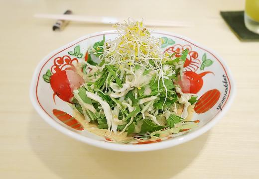 Yuzu 02 - Salad Starter