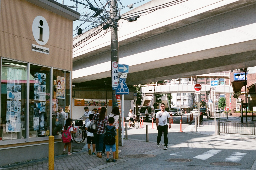 旅遊案內所 大阪 Osaka 2015/09/22 池田駅附近的旅遊案內所。  Nikon FM2 Nikon AI Nikkor 50mm f/1.4S AGFA VISTAPlus ISO400 0945-0024 Photo by Toomore