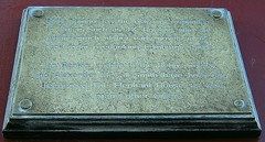 Photo of J. K. Rowling, Ian Rankin, and Alexander McCall-Smith brass plaque
