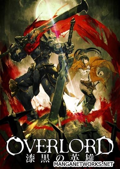 31567515113 746c1615af o Hé lộ thông tin về Overlord: The Dark Warrior!!!