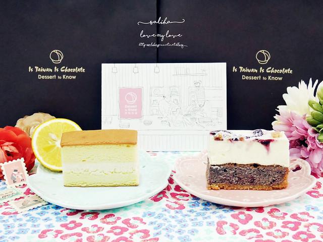團購長條起司乳酪蛋糕好吃甜點知道 (7)