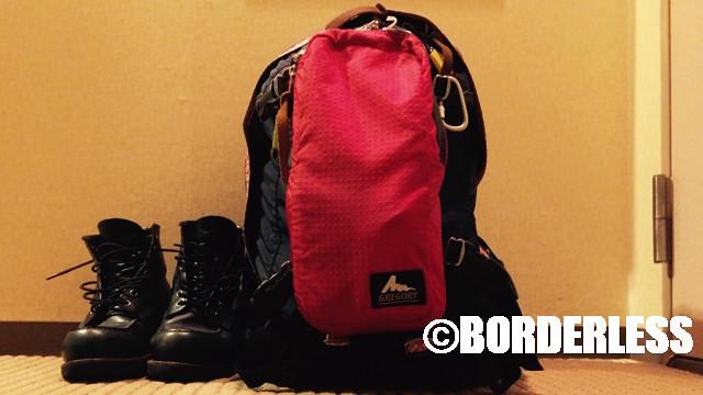 backpacker_1