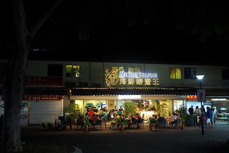 Mellben Seafood, Lorong 8 Toa Payoh