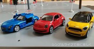 ジク、付属車3台