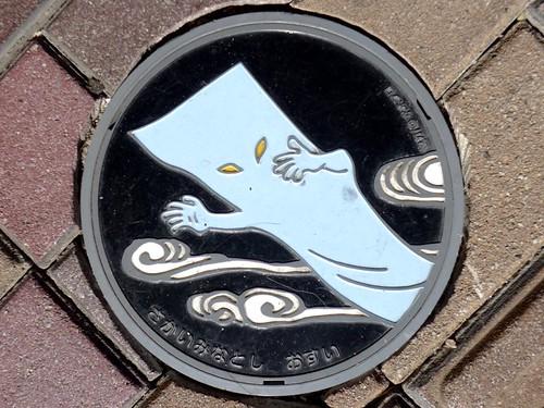 Sakaiminato Tottori, manhole cover 9 (鳥取県境港市のマンホール9)