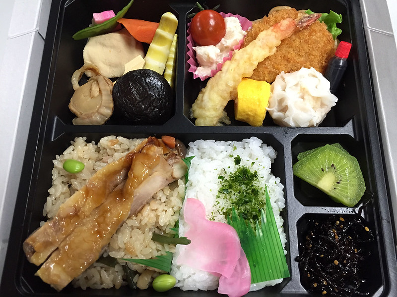 ISO Bento lunch