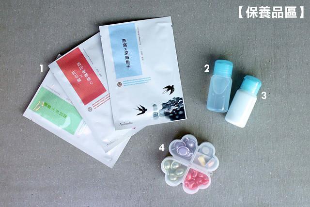 【化妝品打包】有了它,出國行李立馬減輕!我的化妝品收納法