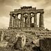 Ancient Roman Ruins in Agrigento Sicily by FotoGrazio
