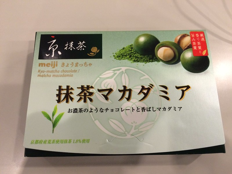 Green tea chocolate-covered macadamia nuts.