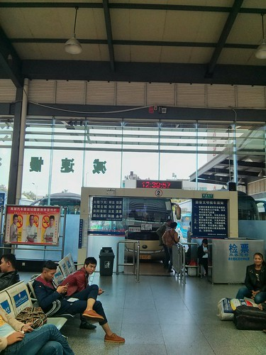 西部客运站 Kunming West (Xi Bu) Busstation (Yunnan, China)