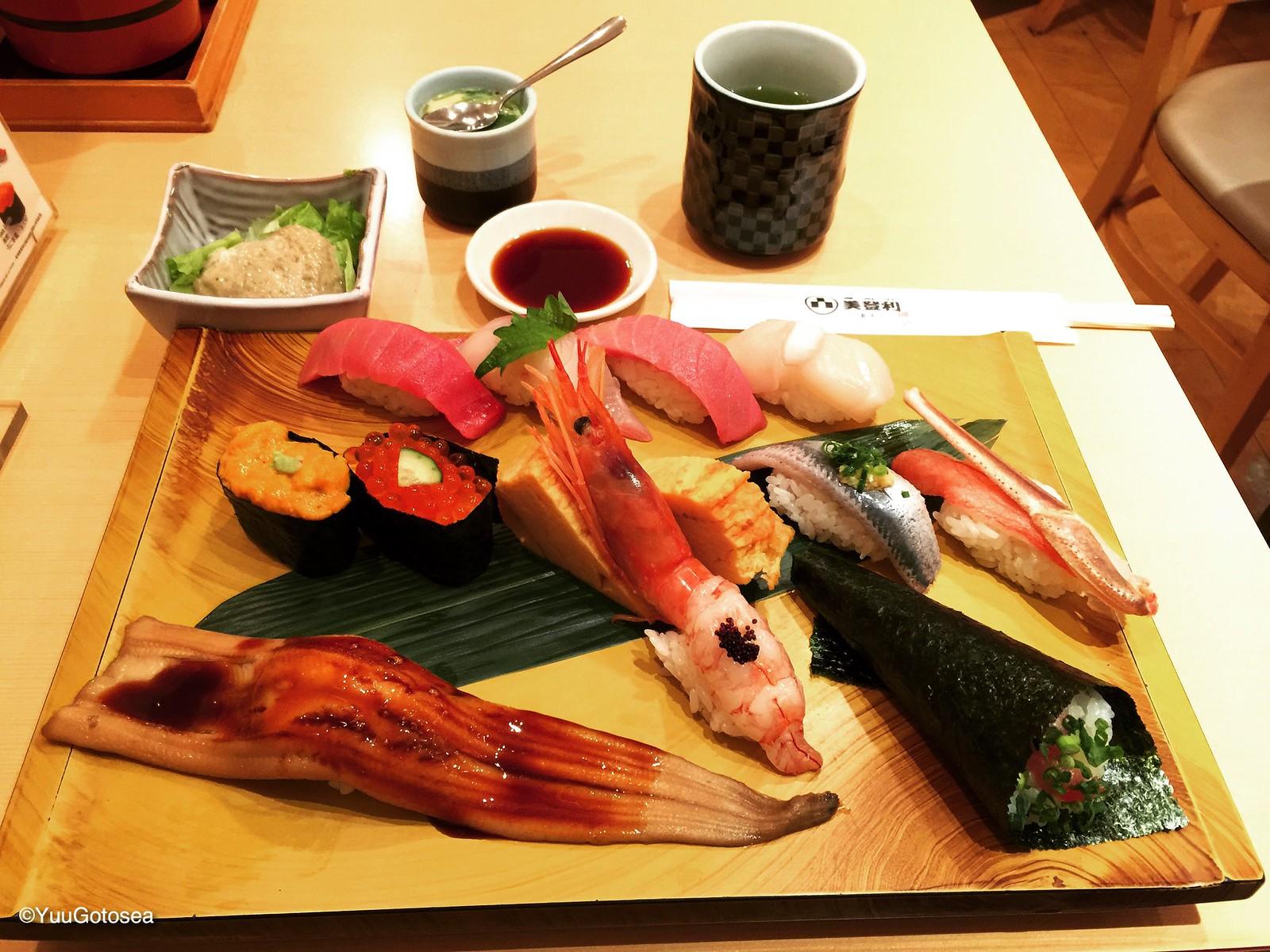 japan-foodie-trip-nov---dec-2015-tokyo-fuji-osaka-miyajima-hiroshima-kyoto