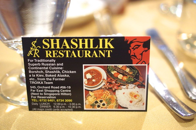 business card. Shashlik Restaurant, Far East Shopping Centre