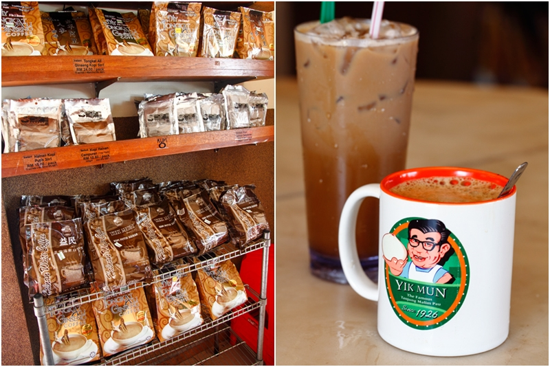 Yik Mun Hainan Coffee Instant 3 in 1 Coffee