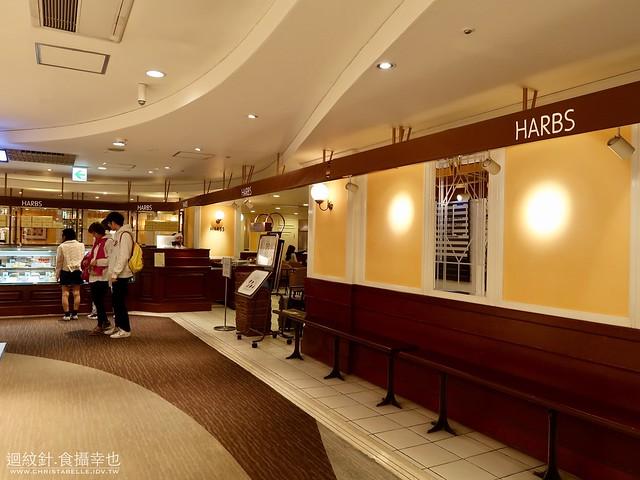 京都 藤井大丸 HARBS