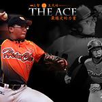 Baseball Players Posters