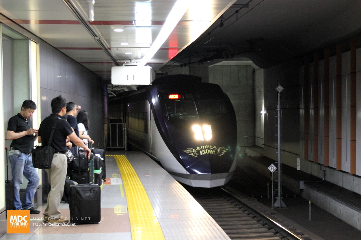 MDC-Japan2015-719