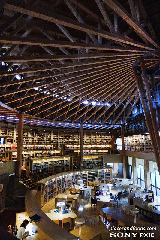nakajima library akita vertical view