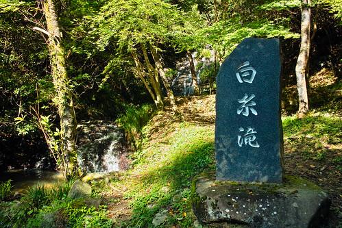 白糸の滝 #2