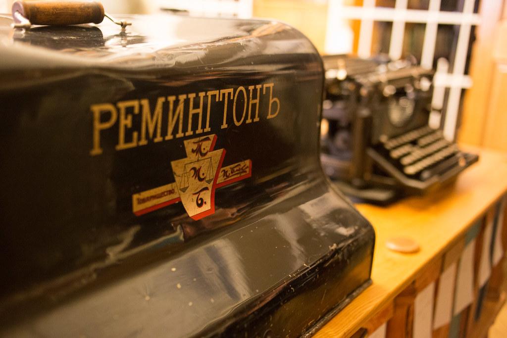 Ремингтон russian geographical society, typewriter, печатная машинка, рго, ремингтон, репин, русское географическое общество, ундервуд