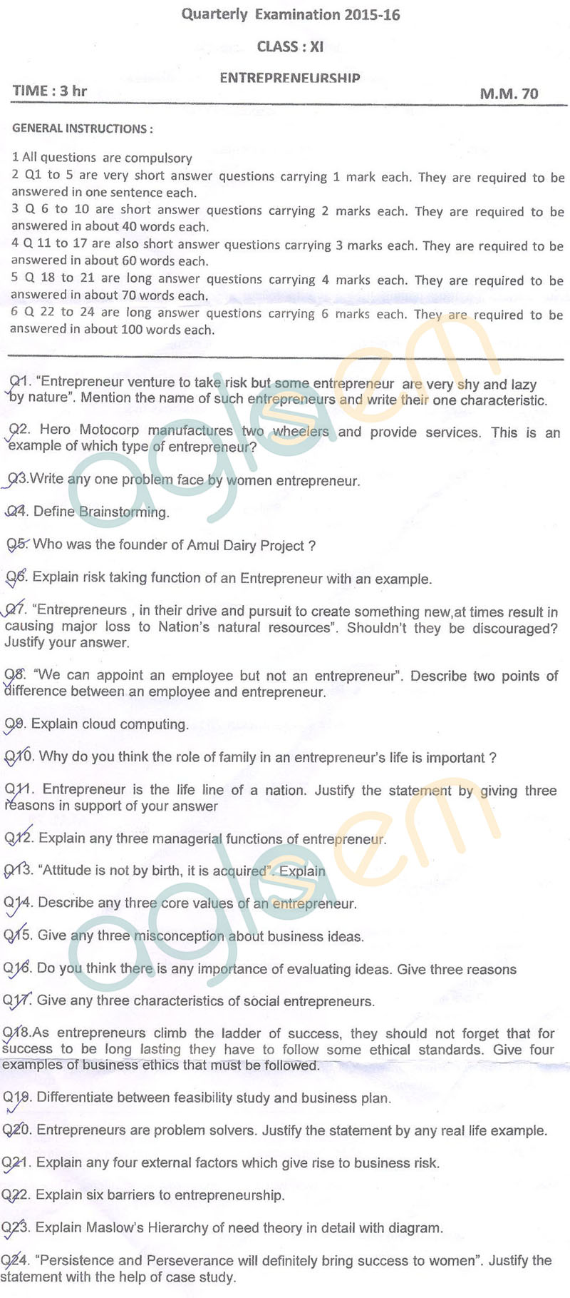 cbse class quarterly question papers aglasem schools entrepreneurship