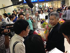 Greeting at Naha Airport