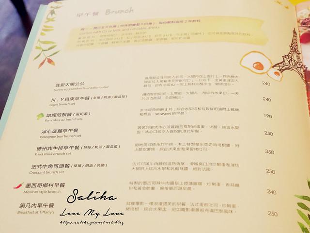 台北早午餐推薦紗汀娜好食菜單 (3)