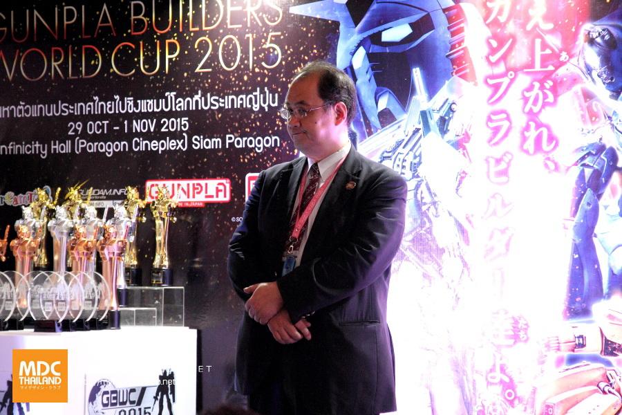 GBWC-THAI2015-421