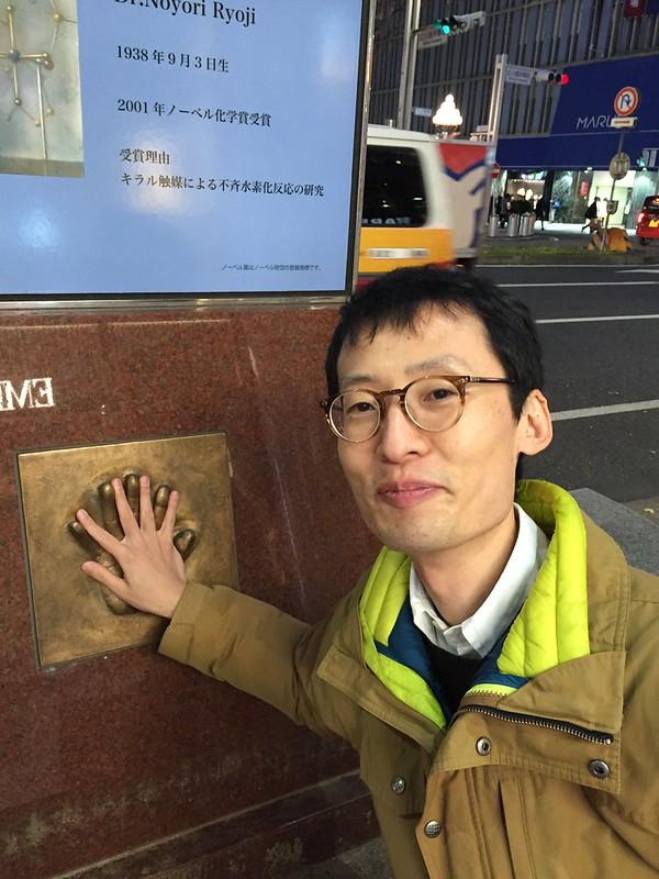 noyori ryoji handprint
