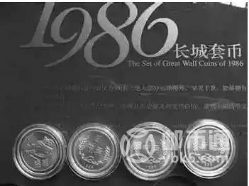 当年的1元长城流通币 如今身价超过10万?
