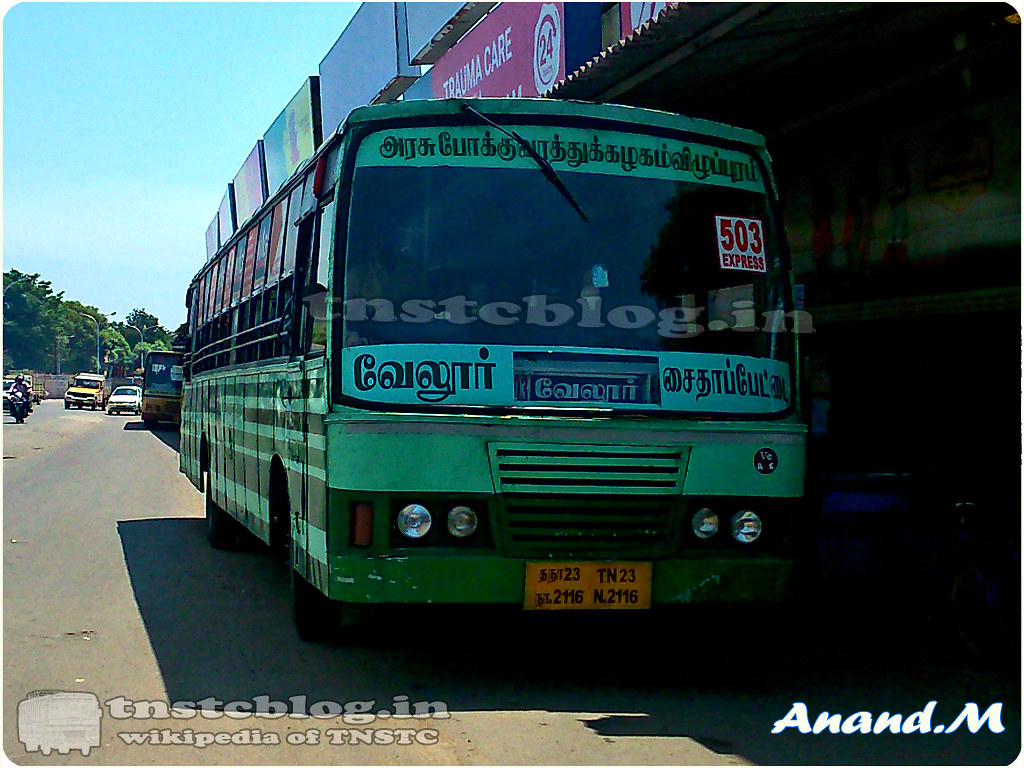 TN-23N-2116 of Ambur Depot Route 503 Vellore - Saidapettai via Walaja, Poonamallee, Porur, Guindy.