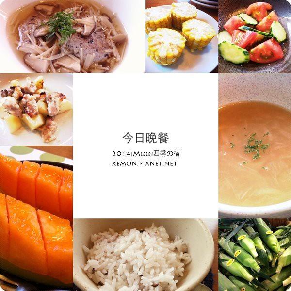 四季の宿DAY3-03