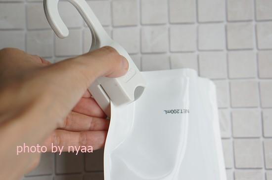 shampoo-rs013