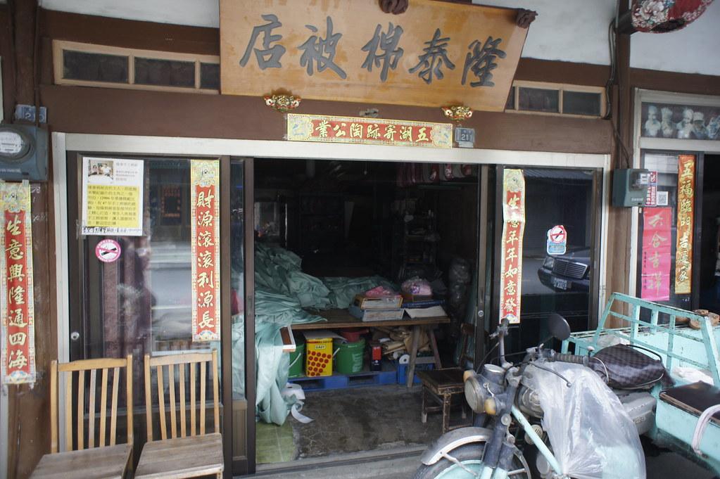 台南市後壁區無米樂故鄉 (86)