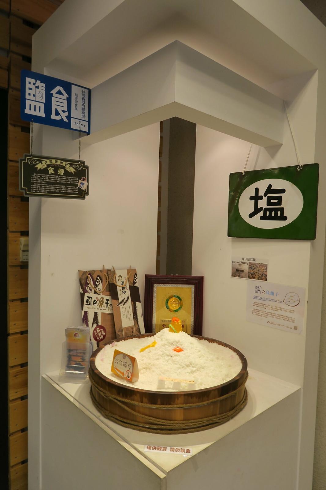 台南市安南區音波觀光工廠 (39)