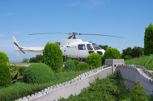万里の長城とヘリコプター@淡路ワールドパーク