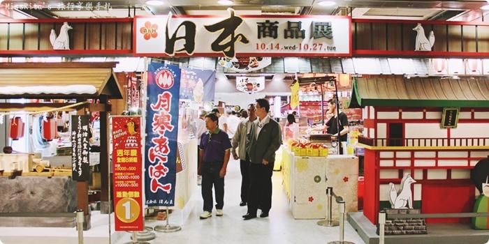 2015新光三越活動 新光三越台中中港 2015日本商品展 新光三越日本商品展 日本美食展 2015新光三越日本美食 2015日本商品展時間 第五回日本商品展0-
