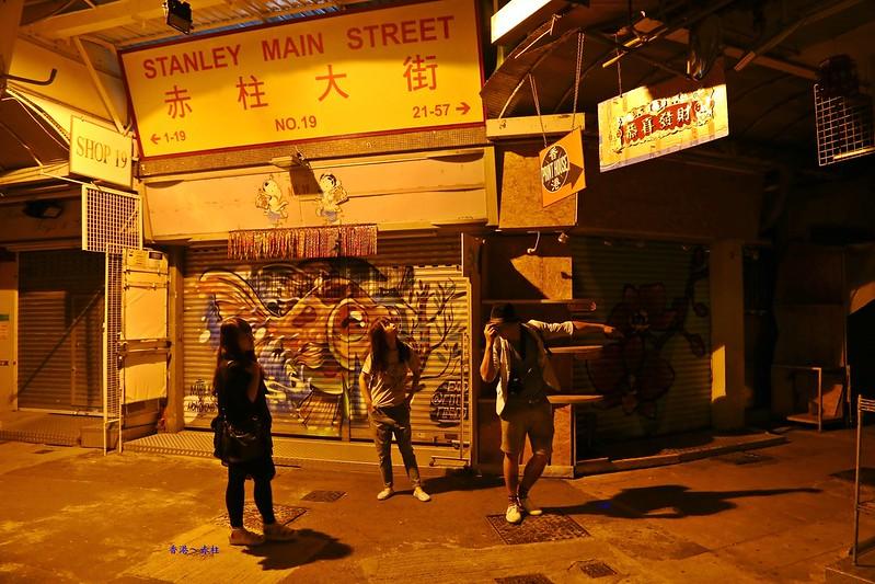 香港-赤柱隨拍-17度C (62)