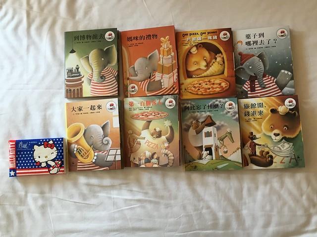 麥當勞十月底至十一月期間的兒童餐禮物書,全系列共八本@麥當勞X格林文化=立體迷你繪本